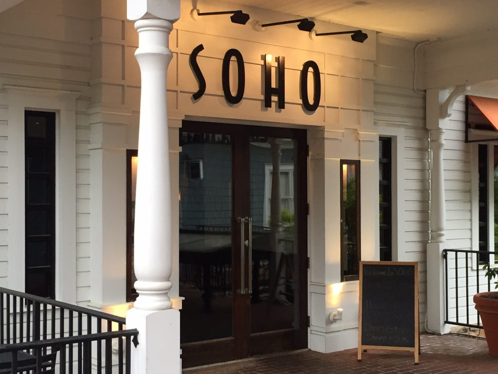 SOHO-restaurant-Vinings