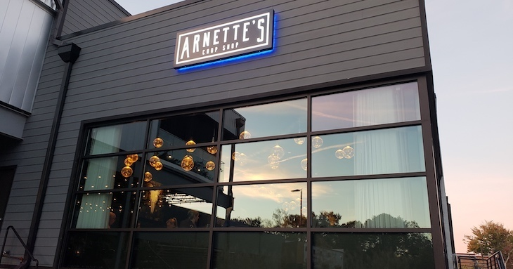 arnettes chop shop atlanta roamilicious
