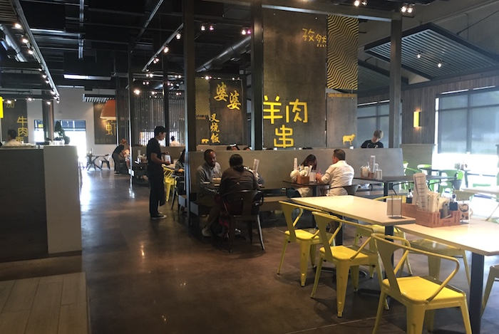 Food Terminal Atlanta restaurant Review