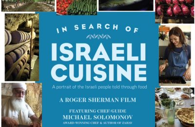 Israeli Cuisine movie review